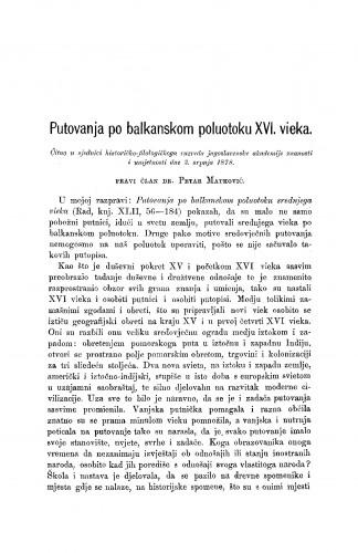 Putovanja po balkanskom poluotoku XVI. vieka : RAD