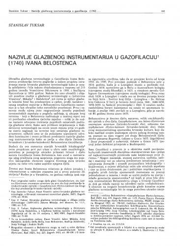 Nazivlje glazbenog instrumentarija u gazofilaciju (1740) Ivana Belostenca