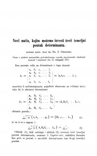 Novi način, kojim možemo izvesti treći temeljni poučak determinanta