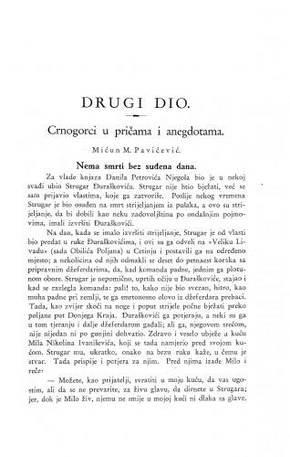 Crnogorci u pričama i anegdotama / M. M. Pavičević