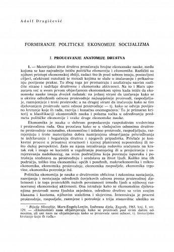 Formiranje političke ekonomije socijalizma