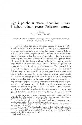 Lige i posobe u starom hrvatskom pravu i njihov odnos prema Poljičkom statutu