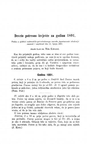 Deveto potresno izvješće za godinu 1891