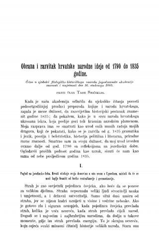 Obrana i razvitak hrvatske narodne ideje od 1790. do 1835. godine : RAD