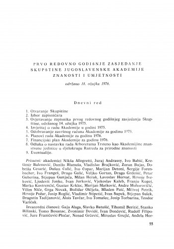 Prvo redovno godišnje zasjedanje Skupštine Jugoslavenske akademije znanosti i umjetnosti održano 18. ožujka 1976 : [zasjedanja Skupštine Akademije]
