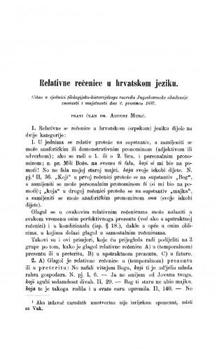 Relativne rečenice u hrvatskom jeziku