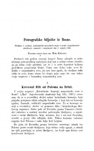 Petrografske bilježke iz Bosne