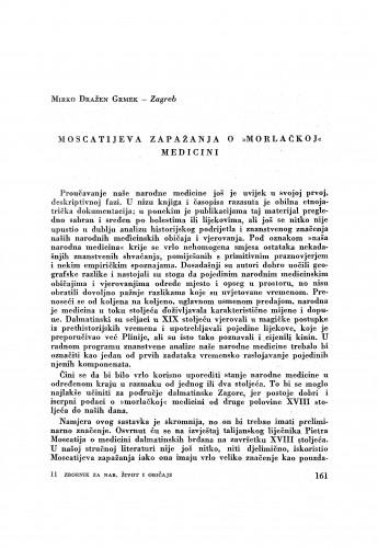 Moscatijeva zapažanja o