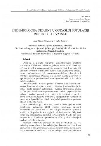 Epidemiologija debljine u odrasloj populaciji Republike Hrvatske
