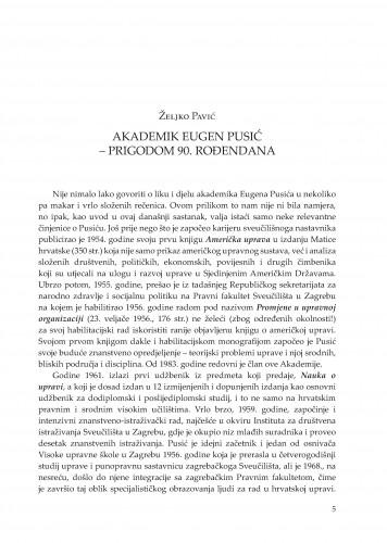 Akademik Eugen Pusić - prigodom 90. rođendana