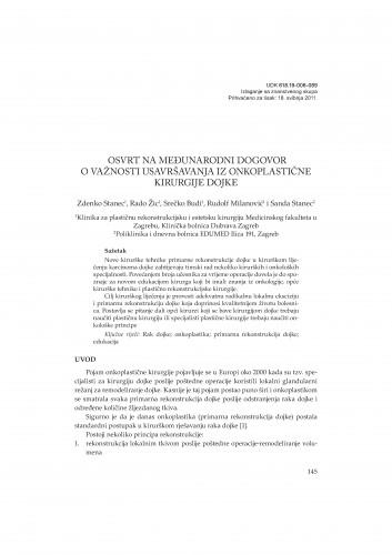 Osvrt na međunarodni dogovor o važnosti usavršavanja iz onkoplastične kirurgije dojke
