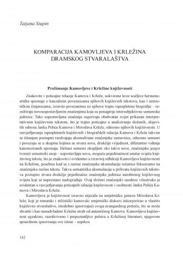 Komparacija Kamovljeva i Krležina dramskog stvaralaštva : Krležini dani u Osijeku