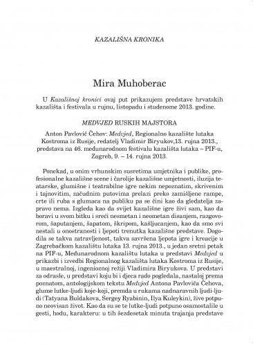 Kazališna kronika : Forum : mjesečnik Razreda za književnost Hrvatske akademije znanosti i umjetnosti.
