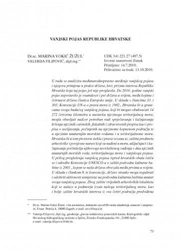 Vanjski pojas Republike Hrvatske : Poredbeno pomorsko pravo