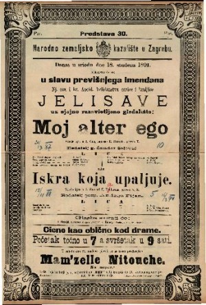 Moj alter ego ; Iskra koja upaljuje vesela igra u 1. činu ; Vesela igra u 1. činu