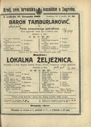 Barun Tamburlanović ili Pelda nerazumnog potrošlivca Stara kajkavska vesela igra u jednom činu / Nepoznati autor