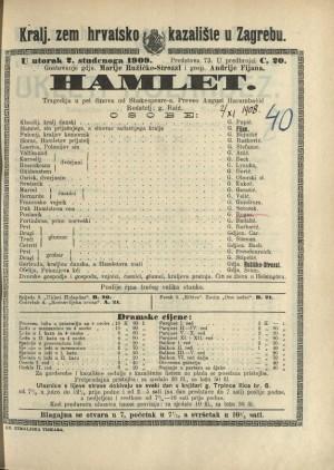 Hamlet Tragedija u 5 činova / od Shakespearea