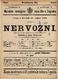 Nervozni Šaljiva igra u 3 čina / napisao Victorien Sardou