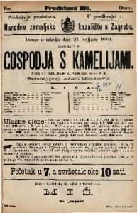 Gospodja s kamelijami Drama u 5 činah / napisao A. Dumas (sin)