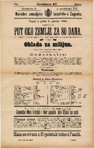 Put oko zemlje za 80 dana Gluma u 5 čina (15 slikah) i predigrom / napisali A. d'Ennery i Jules Verne