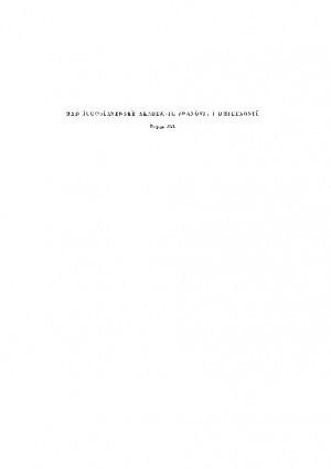 Knj. 11(1968) : RAD