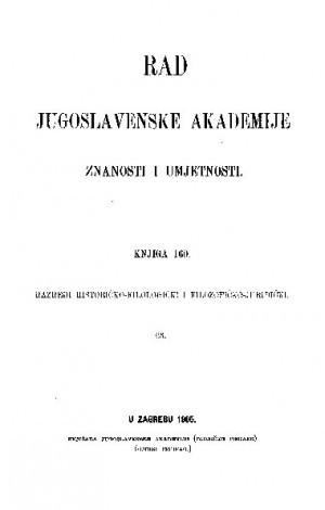Knj. 63(1905) : RAD