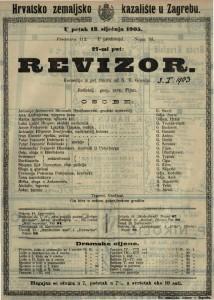 Revizor komedija u pet činova / od N. V. Gogolja