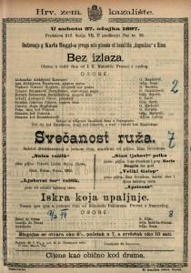 Bez izlaza gluma u četiri čina / od I.K. Notovića