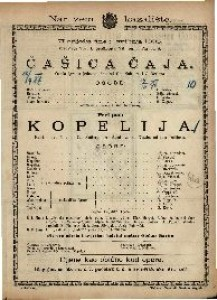 Čašica čaja ; Kopelija ; Kopelija vesela igra u jednom činu ; Balet u dva čina ; Balet u dva čina