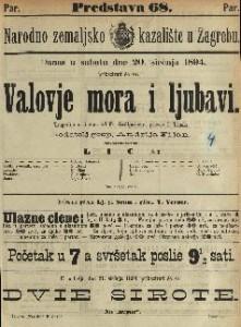Valovje mora i ljubavi Tragedija u 5 čina / od Grillparcera