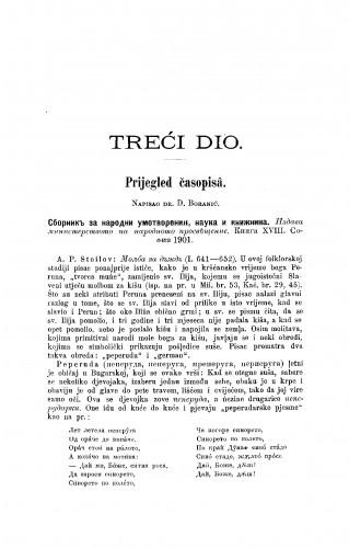 Prijegled časopisa. / D. Boranić