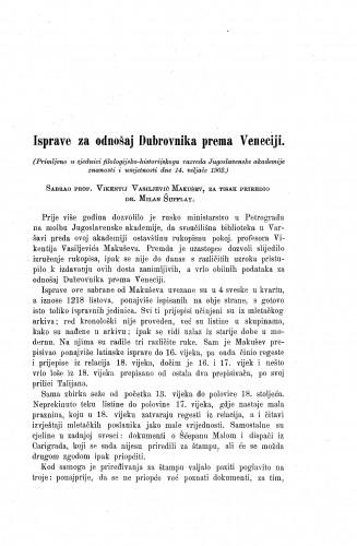 Isprave za odnošaj Dubrovnika prema Veneciji : Starine
