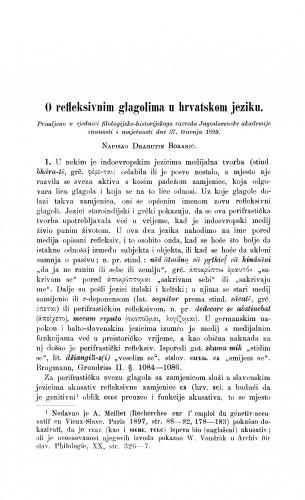 O refleksivnim glagolima u hrvatskom jeziku