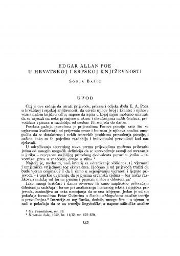 Edgar Allan Poe u hrvatskoj i srpskoj književnosti