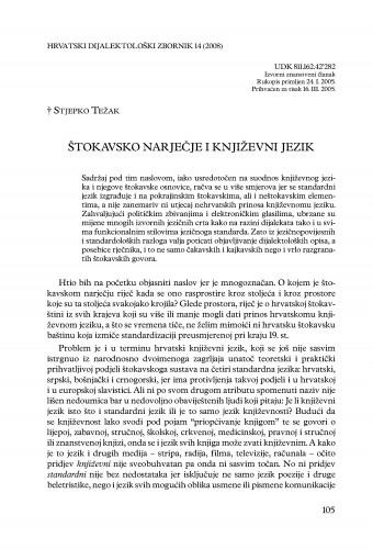 Štokavsko narječje i književni jezik : Hrvatski dijalektološki zbornik