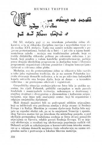 Humski triptih : Bulletin Instituta za likovne umjetnosti Jugoslavenske akademije znanosti i umjetnosti
