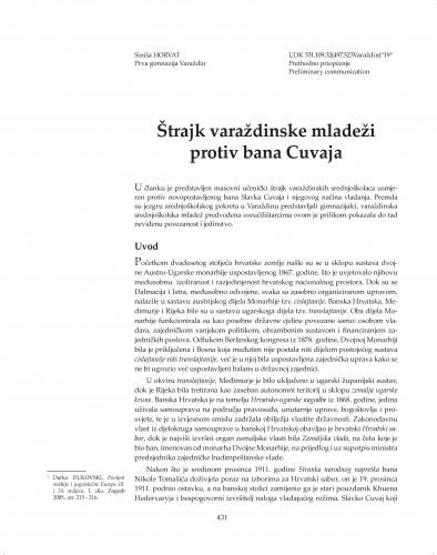 Štrajk varaždinske mladeži protiv bana Cuvaja : Posebna izdanja / Hrvatska akademija znanosti i umjetnosti, Zavod za znanstveni rad u Varaždinu