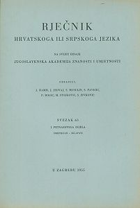 Sv. 63 : 1 petnaestoga dijela : simetričan-sklapati : Rječnik hrvatskoga ili srpskoga jezika