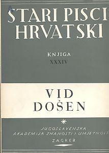 Djela Vida Došena : Stari pisci hrvatski