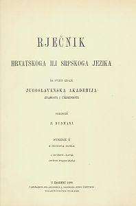 Sv. 8 : (đavo-isprekrajati) : 1. dovesti-đavli : Rječnik hrvatskoga ili srpskoga jezika