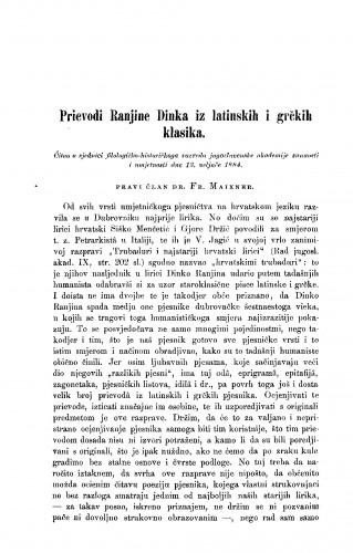 Prievodi Ranjine Dinka iz latinskih i grčkih klasika