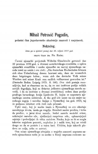 Mihail Petrović Pogodin, počastni član Jugoslavenske akademije znanosti i u umjetnosti : RAD