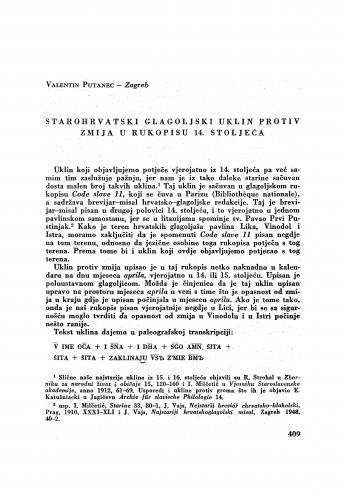 Starohrvatski glagoljski uklin protiv zmija u rukopisu 14. stoljeća / V. Putanec