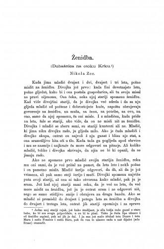 Ženidba : (Dubašnica na otoku Krku.) / N. Zec