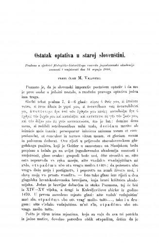 Ostatak optativa u staroj slovenštini