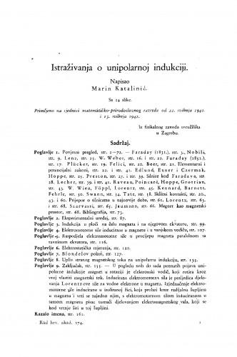 Istraživanja o unipolarnoj indukciji