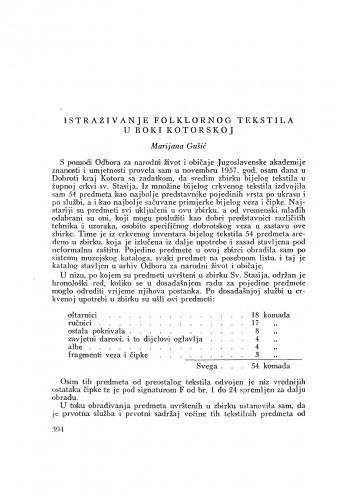 Istraživanje folklornog tekstila u Boki Kotorskoj / M. Gušić