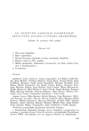 III. redovno godišnje zasjedanje skupštine Jugoslavenske akademije održano 30. prosinca 1952. godine