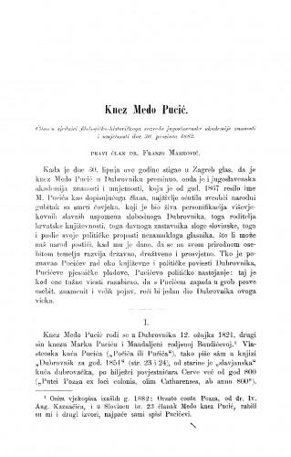 Knez Medo Pucić