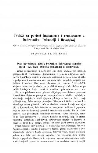 Prilozi za poviest humanisma i renaissance u Dubrovniku, Dalmaciji i Hrvatskoj